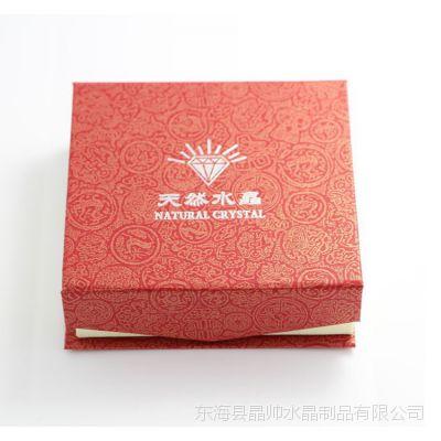 批发高档包装盒 饰品盒 烫金印花首饰盒  精美纸盒 手镯盒 手链盒