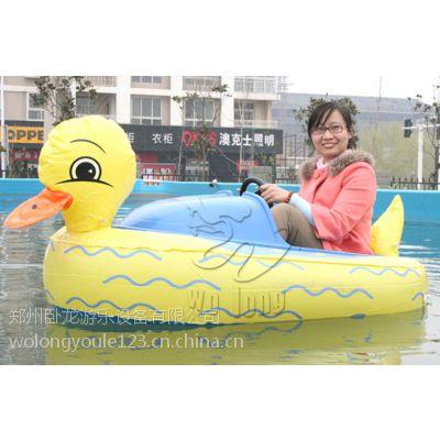 儿童碰碰船 郑州厂家带卡通动物造型水上碰碰船
