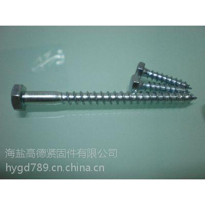 供应高德非标黑磷化自攻螺钉规格齐全 行业 优质供应商