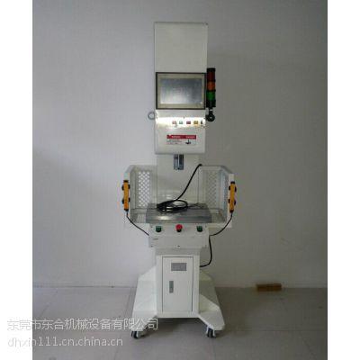 深圳伺服压装机专家设计伺服冲压机
