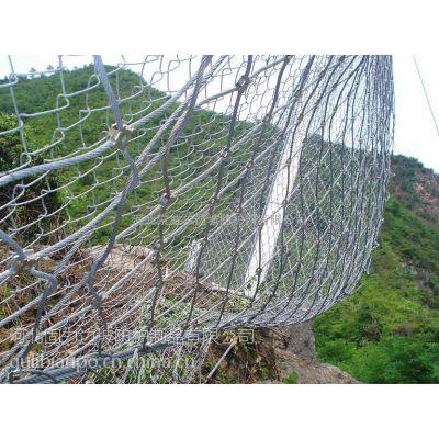 被动边坡防护网RX-025常用简单型