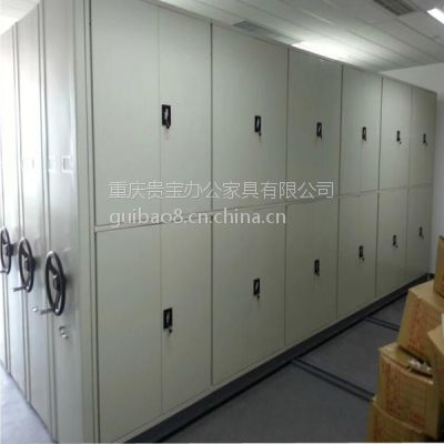 密集架、重庆档案密集架、重庆档案密集架生产厂家
