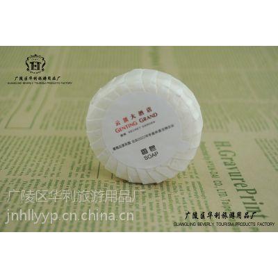 麦麸香皂 圆香皂 扇贝香皂 玫瑰香皂 心形香皂 一次性客房用品