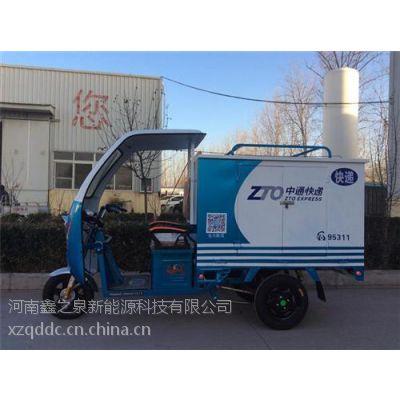松原市电动三轮车_河南鑫之泉(图)_环卫电动三轮车