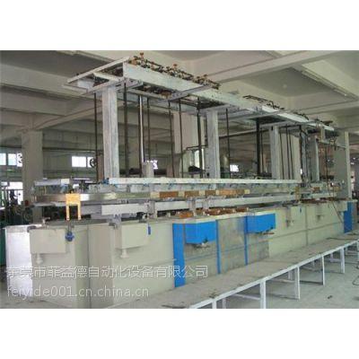 菲益德电镀(在线咨询)|挂镀设备|垂直升降式挂镀设备