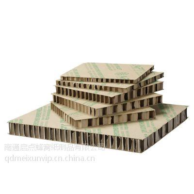 海门包装箱,海门纸托盘,海门蜂窝纸板衬垫,海门纸护角