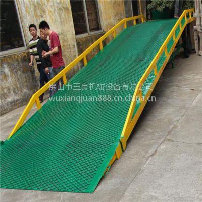 柳州装卸桥|三良机械|移动式装卸桥