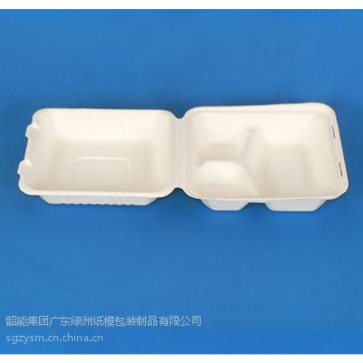 供应绿洲微波炉适用纸浆竹浆快餐盒3格快餐盒