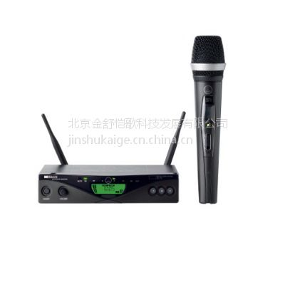 AKG WMS470/C5无线手持电容话筒北方区经销