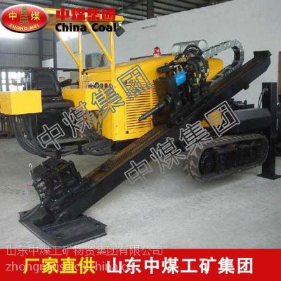 HT-12C非开挖铺管钻机结构,优质HT-12C非开挖铺管钻机,ZHONGMEI