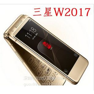susang三星W2017 + 3G+64G 三星原装屏 全网通4G 曲屏 手机 1300万像素