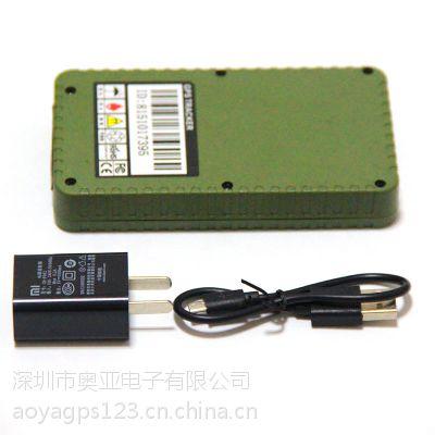 奥亚A202汽车GPS定位器强磁免安装超长待机车载定位器