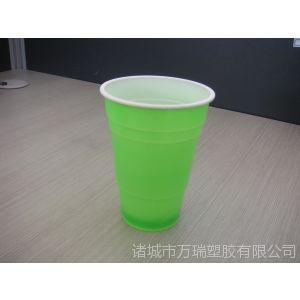供应绿色PS360ml-480ml环保塑料杯,PS绿白双色一次性饮料塑料杯