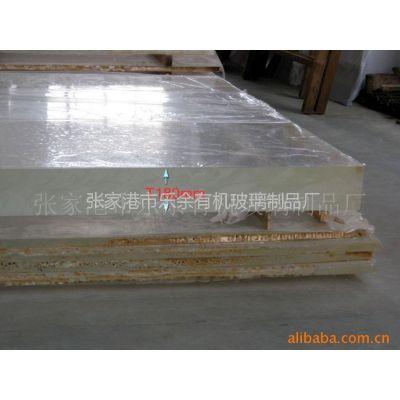 供应厂家直销亚克力板 特大超厚PMMA板材