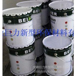 供应蚌埠建筑反射隔热涂料价格是多少?