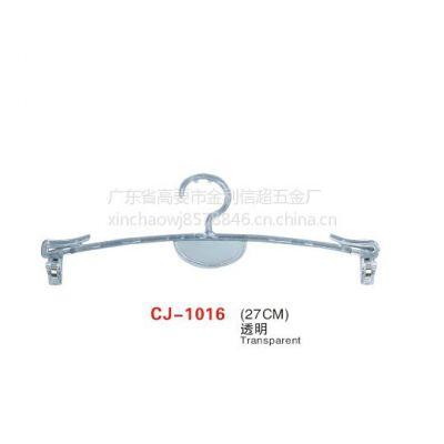 供应供应塑料内衣架CJ-1016