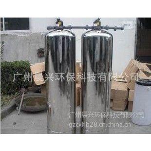 供应广东湛江地下水除异味过滤器,山水软化过滤设备,水有铁腥味怎么处理?