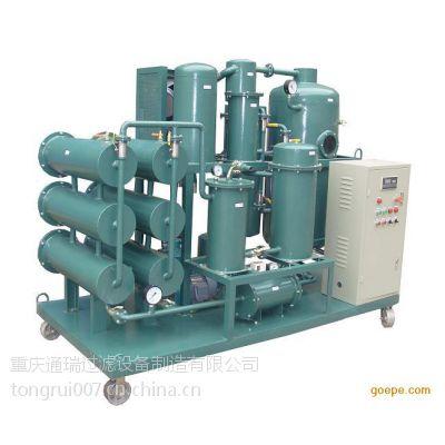 供应山东工业油再生滤油机,恢复润滑油性能