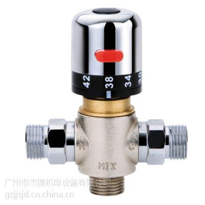供应供应智能恒温混水阀 管道阀 恒温混水阀的选型与规格