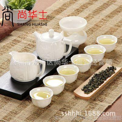 尚华士陶瓷茶具套装 功夫茶具 泡茶壶 十头茶具套装 SHS-024