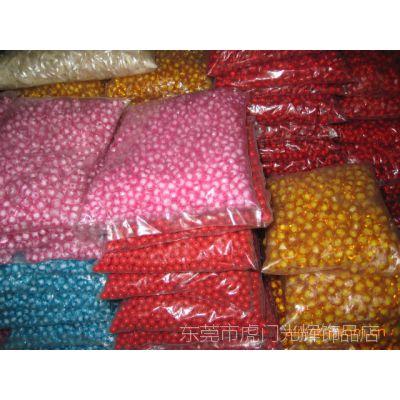 (光辉珠饰)大量供应批发亚克力ABS树脂材料塑料珠