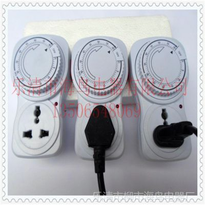 供应家用 紫外线消毒灯杀菌灯专用定时器 1小时60分钟定时倒计时 220V