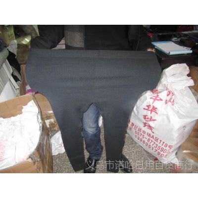 ( 9.9元 )特卖鄂尔多斯羊毛裤 羊毛拉绒裤 线裤 拉毛裤