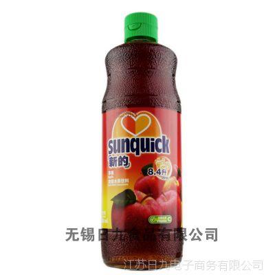 新的苹果汁840ml*6 正品进口 浓缩果汁原浆
