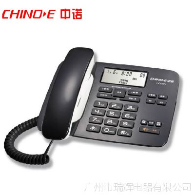 中诺电话机 办公时尚固定电话来电显示家用固话 酒店商务办公C256