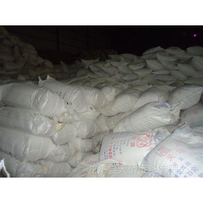 【纸张使用】供应广西优质木薯变性淀粉,可按需定制天塔牌
