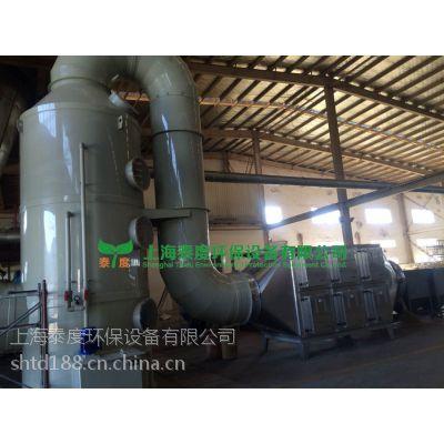 江苏浙江造纸厂再生塑料粒子烟气废气处理设备