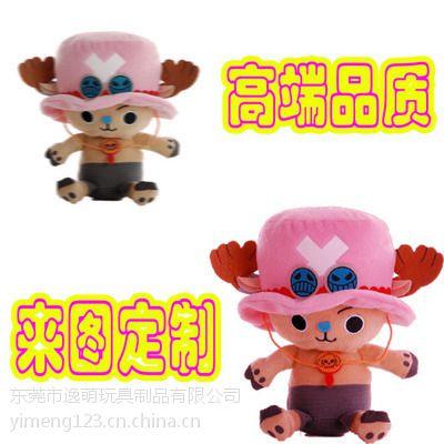 供应可爱小驴毛绒玩具 厂家直销布娃娃玩偶可加工定制