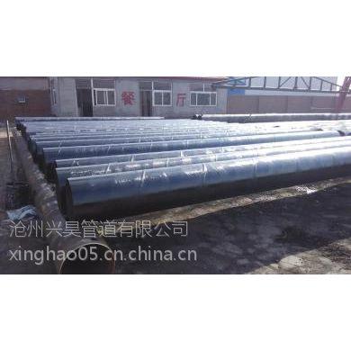 环氧煤沥青防腐钢管厂家名声远扬