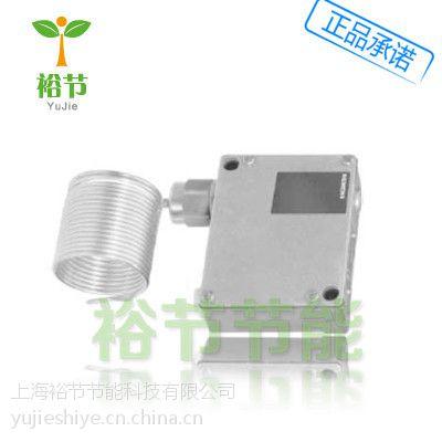 正品 SIEMENS西门子 QAF81.6 防冻开关 低温保护器 温度控制器