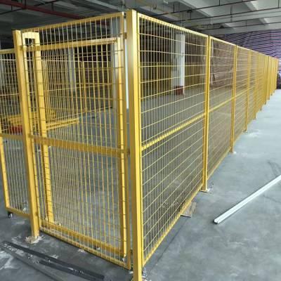 浸塑隔离网价钱 梅州双边丝围栏单价 罗定黄色围挡价钱 钢材