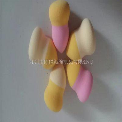 同球直销 双色多色非乳胶粉扑 葫芦粉扑 水滴粉扑 量大优惠
