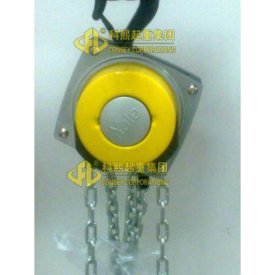 德国Yalelift 360 手拉环链葫芦 YL-1000德国耶鲁手拉葫芦