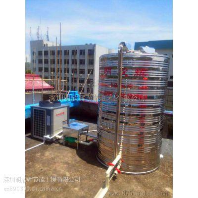 专业供应空气能热泵工程 中央热水工程 热水系统工程 优惠中