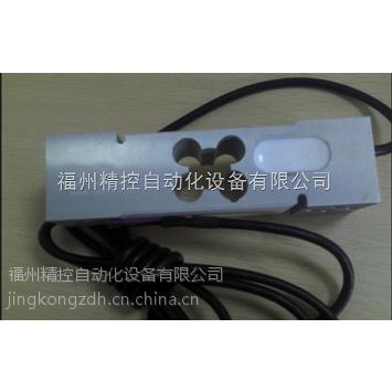 HBM称重传感器-PW10AC3/150KG-1