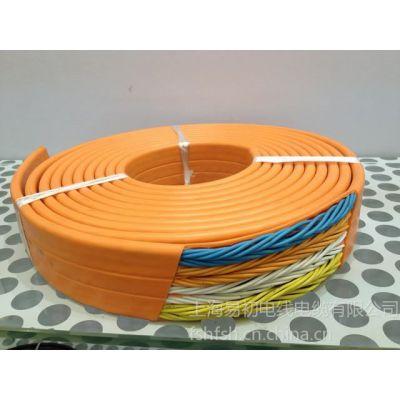 TVVB 20*0.75上海易初公司生产 电梯扁平电缆
