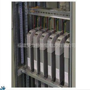 供应ALT系列低压成套自动补偿装置艾力特
