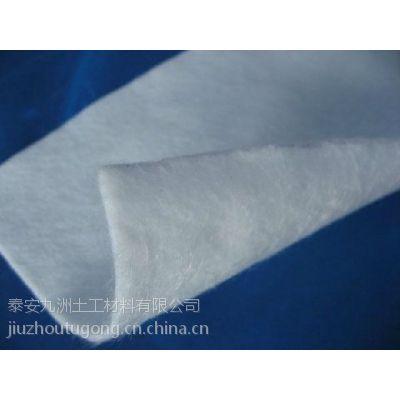 供应江苏土工布,长丝土工布,短丝土工布