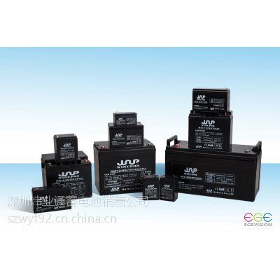 供应蓄电池充电器蓄电池批发