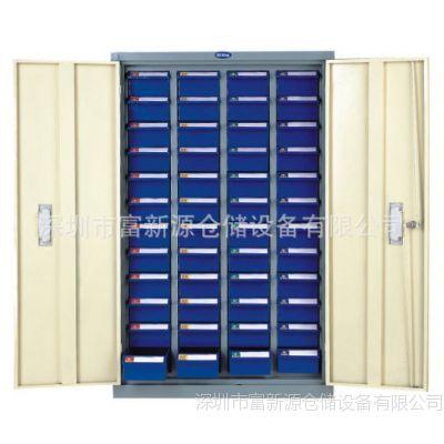 供应48抽螺丝柜价格,75抽螺丝柜生产商,30抽螺丝柜厂家直销