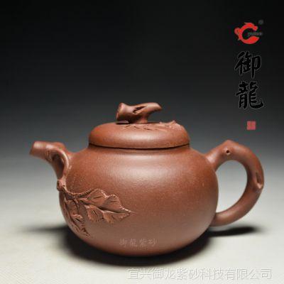宜兴丁蜀镇紫砂壶 厂家特价批发原矿朱泥 寿桃茶壶 茶具