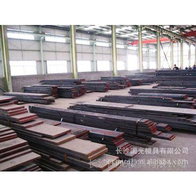 厂家直销 大量供应模具板材