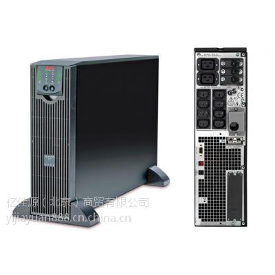 APC SURT6000UXICH电源APC ups电源机架式ups电源