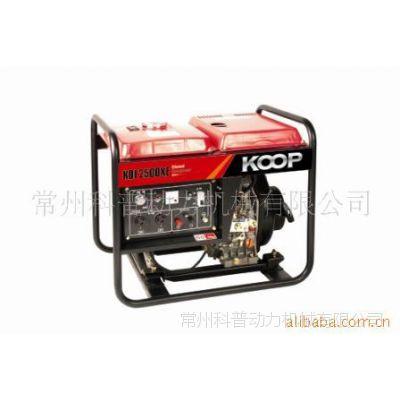 供应2KW便携式 风冷柴油机 柴油发电机组 小型发电机 柴油发电机