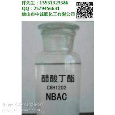华南地区供应工业级醋酸正丁酯、广东供应工业级醋酸正丁酯、佛山供应试剂级乙酸丁酯