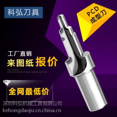 科弘PCD复合成型刀,钨钢刀具,钨钢铣刀,成型刀订做,非标刀具定做生产厂家